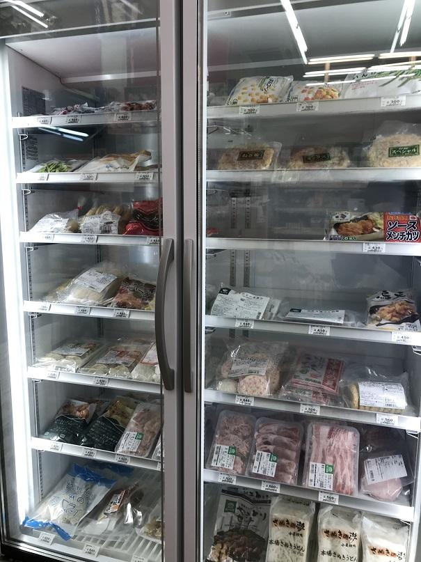 冷凍食品も自然食品がいいね!