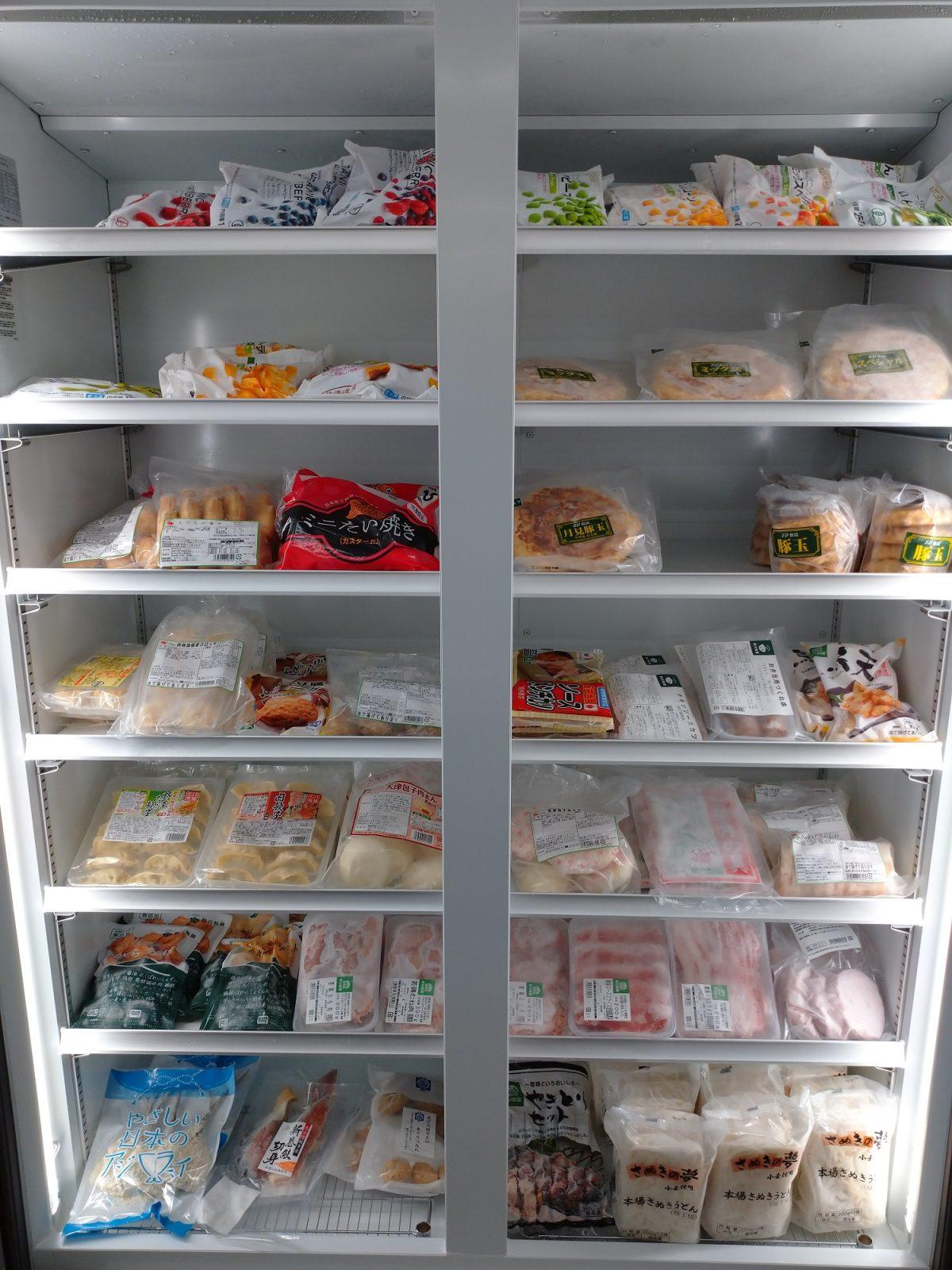 自然食品売場に冷凍食品がたくさん入荷しました!